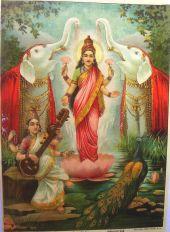 Gajalakshmi and Saraswati, Ravi Varma