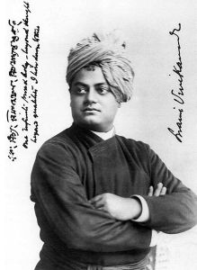"""Swami Vivekananda, with his own words, """"""""One infinite pure and holy – beyond thought beyond qualities I bow down to thee."""""""